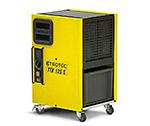 Осушитель воздуха Trotec TTK125S